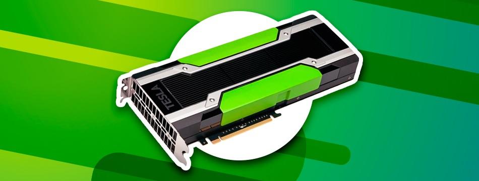 GPU Nvidia Tesla K80