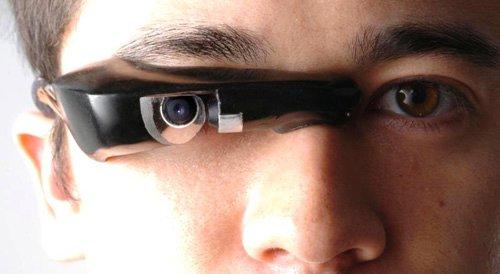 eyetap mejora tecnologica