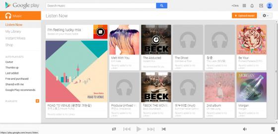 reproducir musica en google play music